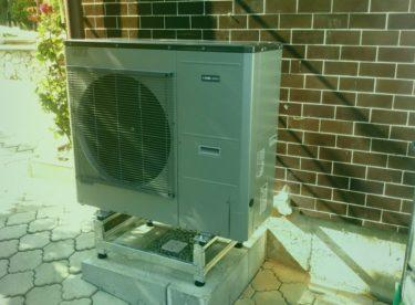 Tepelná čerpadla vzduch-voda od značky Nibe