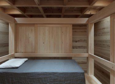 Dům bez oken? Klidně. podívejte se na krásnou japonskou dřevostavbu