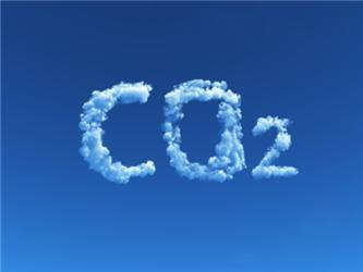 I večerní sprcha může za několik kilogramů CO2