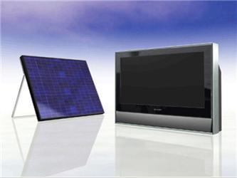 LCD se solárním panelem