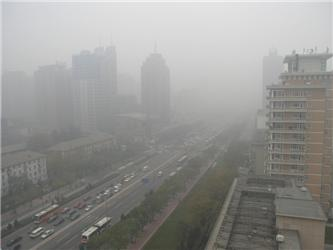 Znečištění ovzduší - smog aPeking