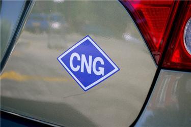 Jednou znevýhod CNG je řídká síť čerpacích stanic