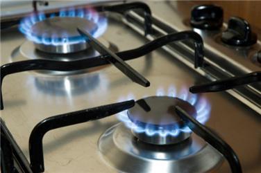 Plyn vposledním čtvrtletí roku 2010nezdraží